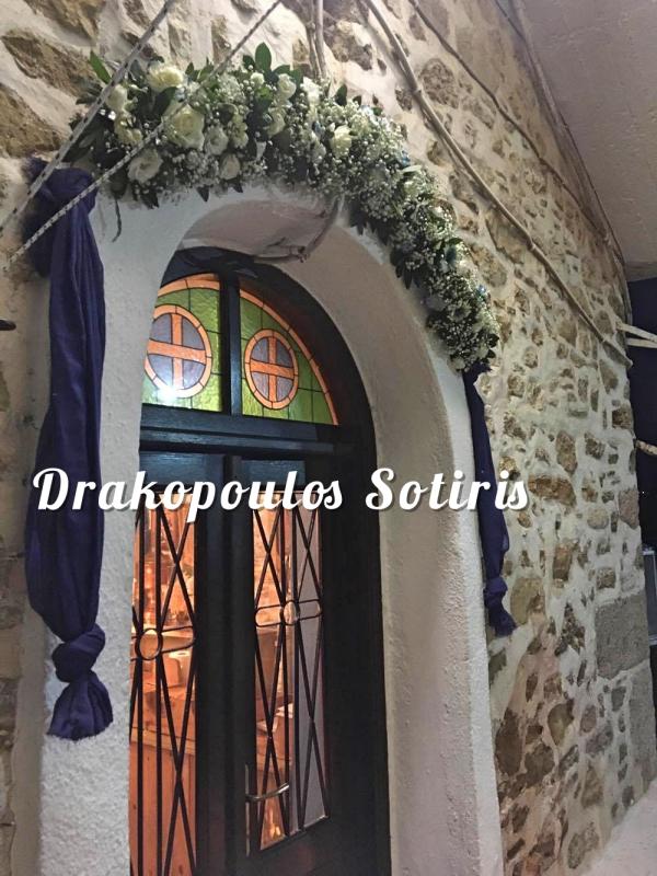 Γάμος στον Αγ. Νικόλαο στο Λαγονήσι