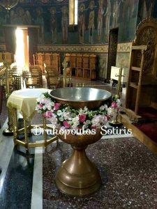 Προσφορά Γάμου και Βάπτισης