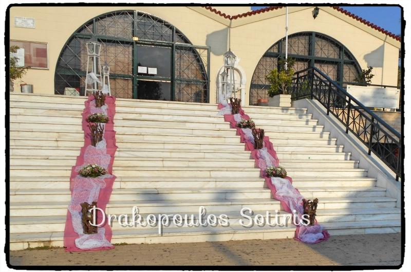 Wedding in the Agios Trifona Glyfada