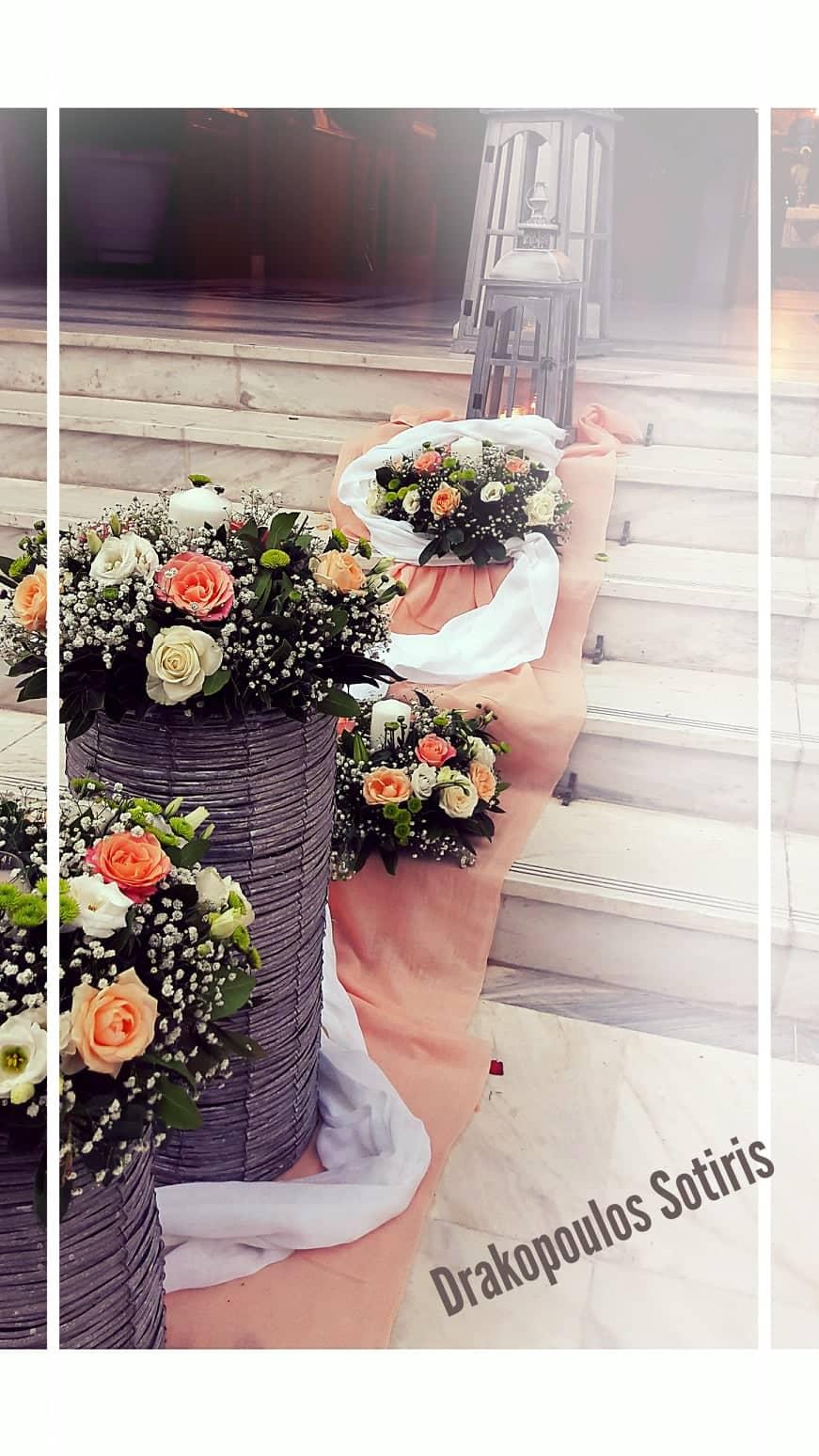 Γάμος στον Άγιο Αθανάσιο στο Χαλάνδρι